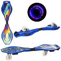 Скейт Рипстик (Ripstik) MS 0016-1, 84-22см, платформа 2шт, 38см, 2 колеса PU 78мм-свет