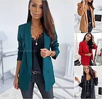 Женский удлиненный пиджак с карманами 2326