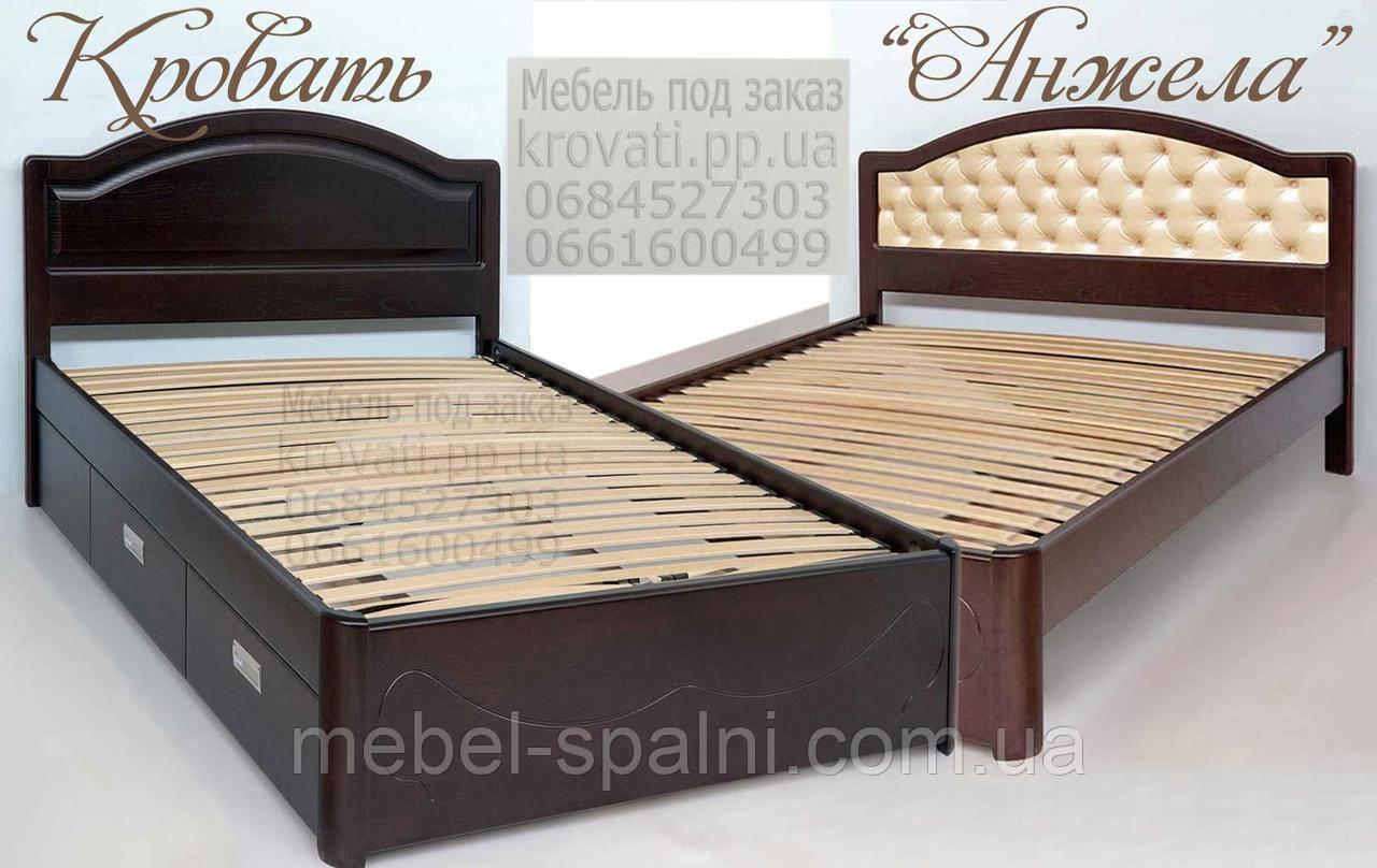 Ліжко односпальне полуторне двоспальне дерев'яне з ящиками «Анжела»