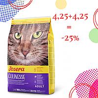 Корм Josera Culinesse Йозера Кулинезе для кошек с лососем 4,25+4,25 и скидка -25%