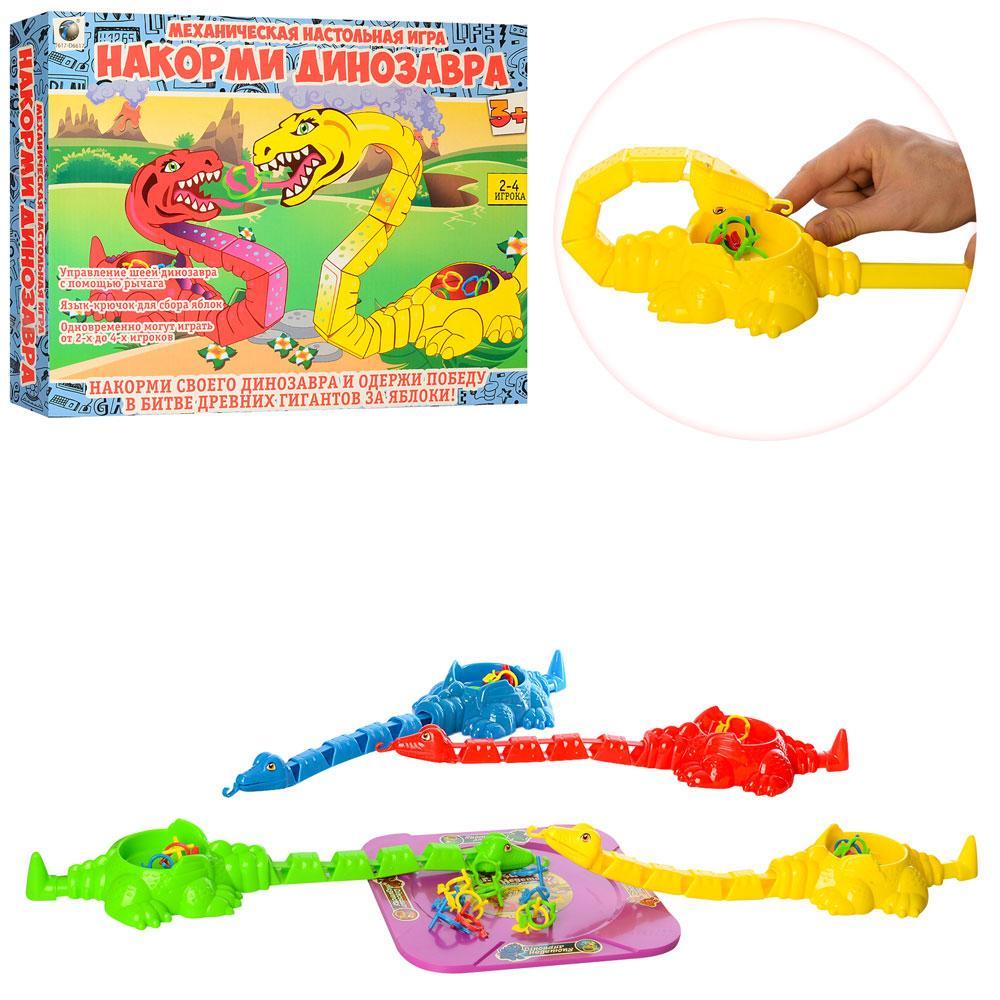 Настольная игра Накорми динозавра