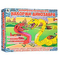 Настольная игра Накорми динозавра, фото 3