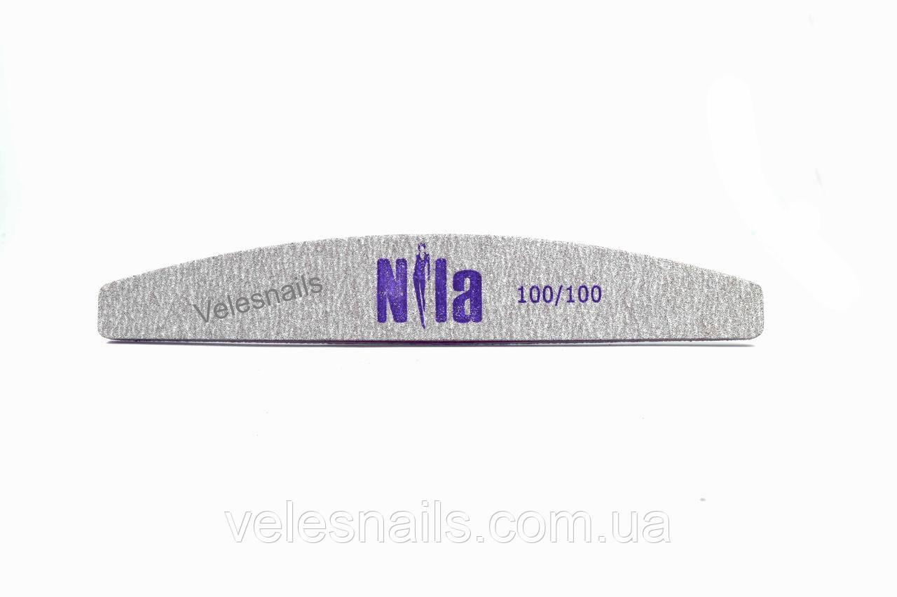 Пилочка Nila 100/100
