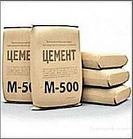 Цемент Портланд М500 в Виннице. Сравнить цены, заказать цемент