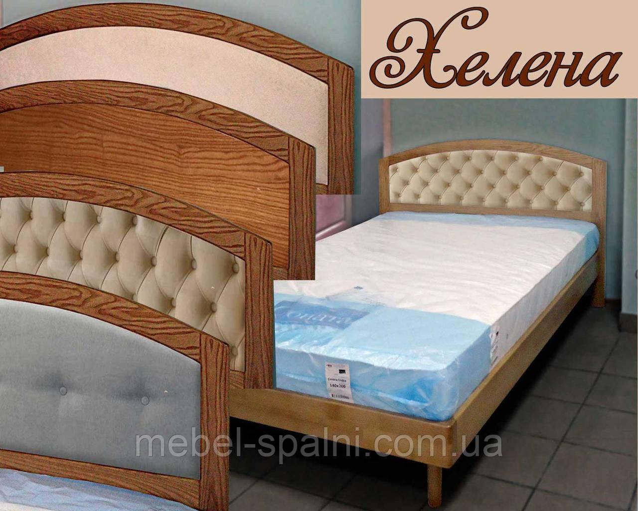 Ліжко односпальне полуторне двоспальне дерев'яне з ящиками «Хелена»