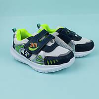 Детские кроссовки повседневные мальчику бренд Том.м размер 21,22,23,24,25,26