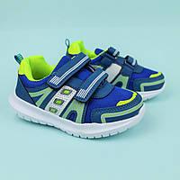 Детские кроссовки на липучках Tom.m для мальчика (Том.м) размер 21,22,23,24,25,26