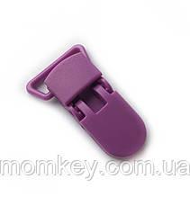 Клипса (фиолетовый)