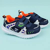 Детские кроссовки повседневные на мальчика тм Том.м размер 21,22,26