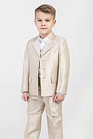 Детский костюм, фото 1
