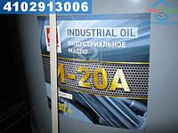 ⭐⭐⭐⭐⭐ Масло индустриальное (Дорожная Карта) И-20A (Бочка 205л /180кг)  4102913006