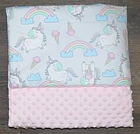 Детский плюшевый плед, в кроватку и коляску единороги на радуге