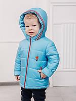 """Куртка детская для мальчика «Мишка"""""""