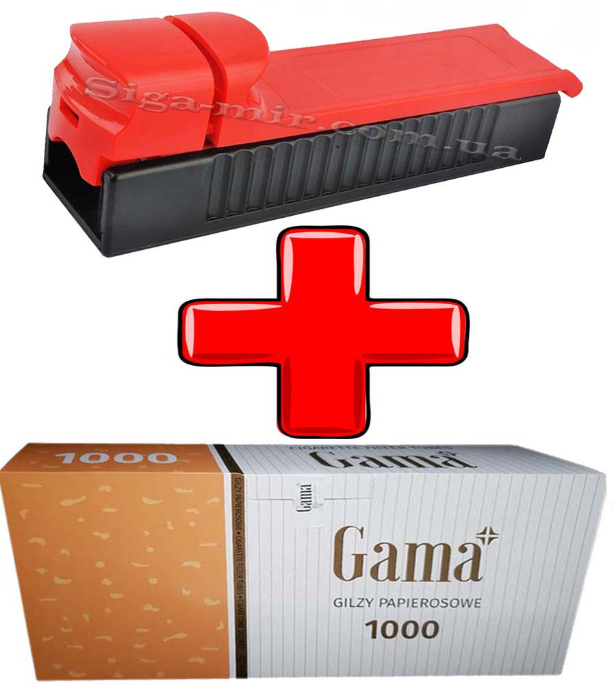 Сигаретные гильзы Gama 1000 шт + машинка для набивки сигаретных гильз, сигарет