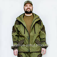 К-ст Горка 5 (Беларусь) оригинал Облегченная модель