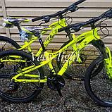 """Велосипед Oskar 24""""FLAME желтый подростковый, фото 2"""
