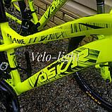 """Велосипед Oskar 24""""FLAME желтый подростковый, фото 6"""