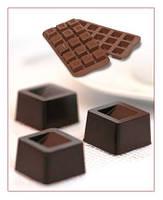 "Форма для шоколада ""Куб"" 26*26 мм h 18 мм Silikomart"
