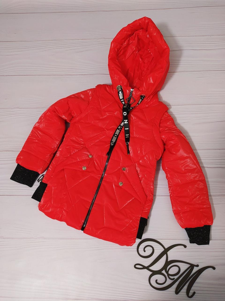 Демисезонная куртка-жилет  для девочки, размеры 34 - 44