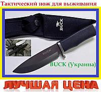 Нож охотничий в ножнах, тактический нож для выживания.