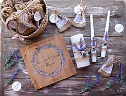 Свадебный набор аксессуаров книга пожеланий и свадебные свечи