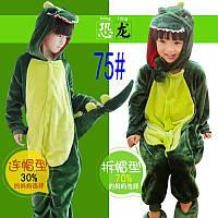 Кигуруми детский зеленый Дракон 323-75