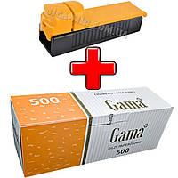 Сигаретные гильзы Gama 500 шт + фирменная машинка для сигарет, фото 1