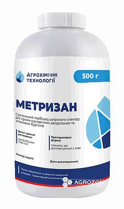 Гербіцид Метризан Агрохімічні технології - 0,5 кг, фото 2