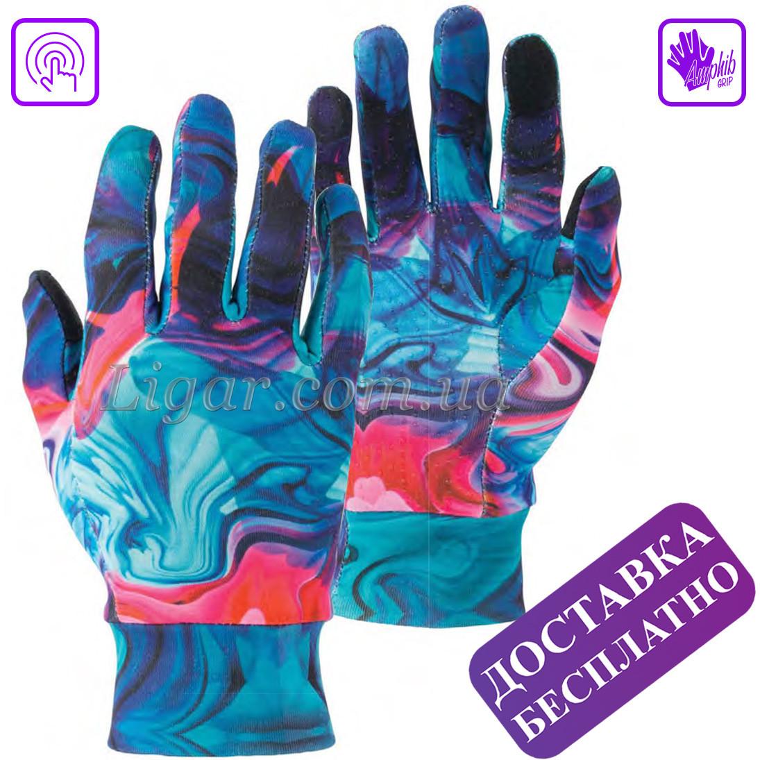 Яркие, стильные, эластичные сенсорные перчатки POW Easy Liner