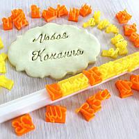 Штамп для мастики Абетка (0.7 см - маленькі букви, 1 см - великі букви.)