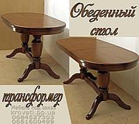 Стол обеденный из дерева 1