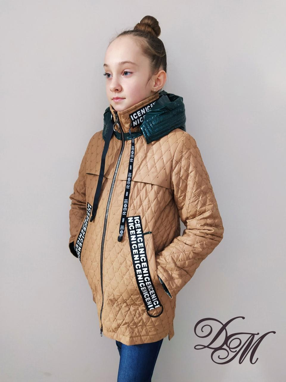 Демисезонная куртка для девочки, размеры 36 - 42