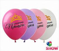 """12"""" (30 см) Принцесса пастель ассорти 1-стор. 1 шт. Арт-студия SHOW Украина"""
