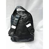 Рюкзак женский из искусственной кожи!, фото 2