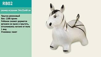 Пригун гумовий RB02 (20шт) зебра, 1200 г, 60*30 см