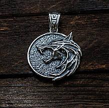 Подвеска серебряная из сериала Ведьмак от netflix ПС-107 Б