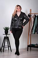 Женская куртка косуха больших размеров из эко-кожи р. 52-62