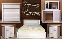 """Комплект мебели спальни """"Виконт 1"""" спальный гарнитур. Деревянная белая, красивая спальня"""