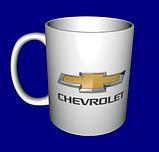 Кружка / чашка Шевроле, фото 4
