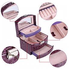 Шкатулка - автомат (трансформер) для прикрас фіолетова (15,5-13-12см), фото 3