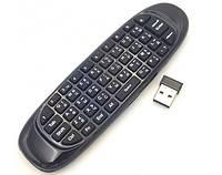 Клавиатура KEYBOARD + Air mouse ART-4710