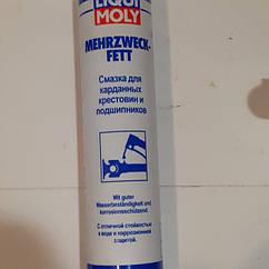 LIQUI MOLI мастило для хрестовин карданних підшипників.400МЛ.