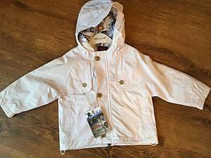 Модная куртка для мальчика на подкладке