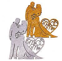 ТОППЕР СВАДЕБНЫЙ MR&MRS Мистер и Миссис Пара Влюбленных Жених Невеста Деревянный Топперы для Торта Топер