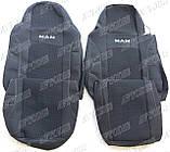 Авточехлы MAN TGX 1+1 2007- (серый) Nika, фото 2