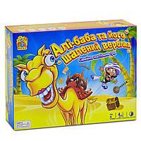 Настольная игра Али-баба и его безумный верблюд
