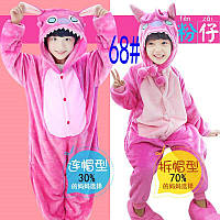Кигуруми детский розовый Стич 323-68