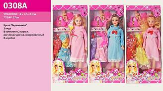 """Лялька (кукла) типу """"Барби"""" 0308A (96шт/2) 3 види, набір одягу, сумочка, гребінець, в кор. 32*4,5*14 см"""