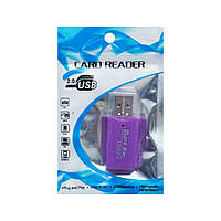 Кардридер Card Reader RS052 - 232659