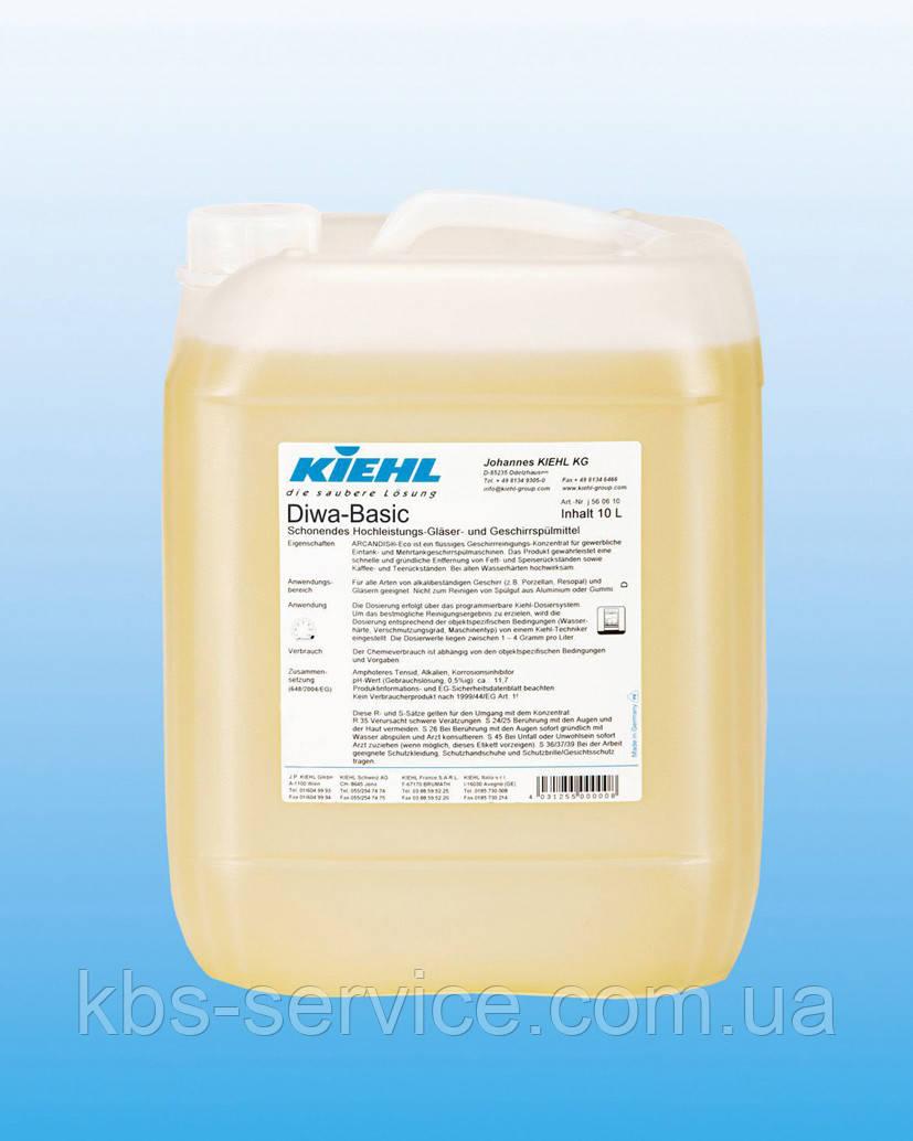 Средство для посудомоечных машин Diwa-Basic, 20 л, Kiehl